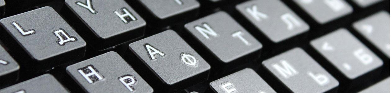 Abejon Informatica - Noticias -  Abejón Servicios Informáticos